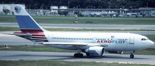 En 1994, Un avion s'est écrasé à cause d'un enfant âgé de 15ans !