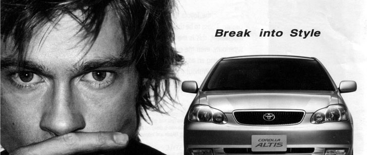 Une pub Toyota mettant en vedette Brad Pitt a été interdite en Malaisie parce qu'il était trop beau !
