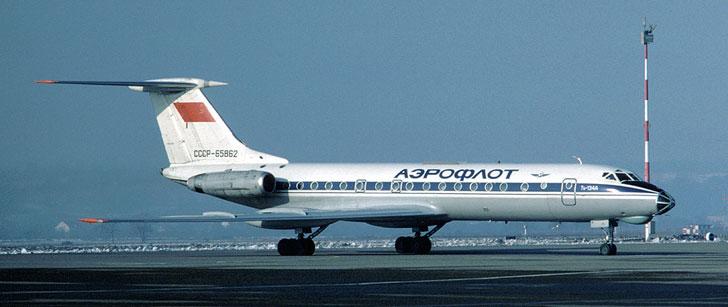 1986, un avion s'est ecrasé tuant 70 personnes suite à un pari du pilote avec son copilote de pouvoir faire atterir l'avion sans contact visuel avec le sol !