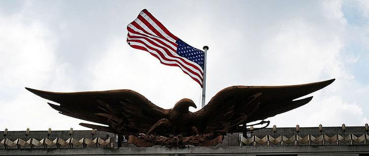 Le saviez-vous?Une fausse ambassade des États-Unis a opéré au Ghana pendant environ une décennie ! Ambassade-usa