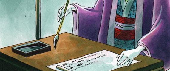 Le premier roman de l'histoire a été écrit par une femme