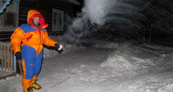 Oïmiakon, L'endroit habité le plus froid du monde