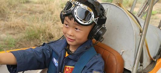 Un chinois de 5 ans est devenu le plus jeune pilote d'avion au monde
