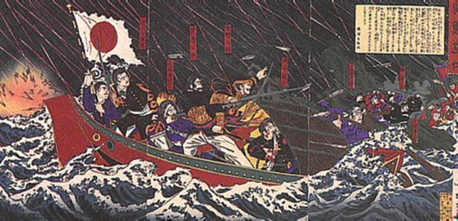 Le saviez-vous ? Au 17ème siècle, aller au Japon était punissable de mort ! Japon-mort