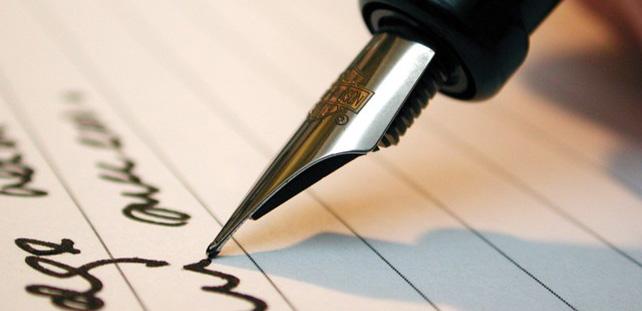 Le saviez-vous ? Un auteur a écrit un roman entier sans utiliser la lettre « e » ! Roman-gadsby