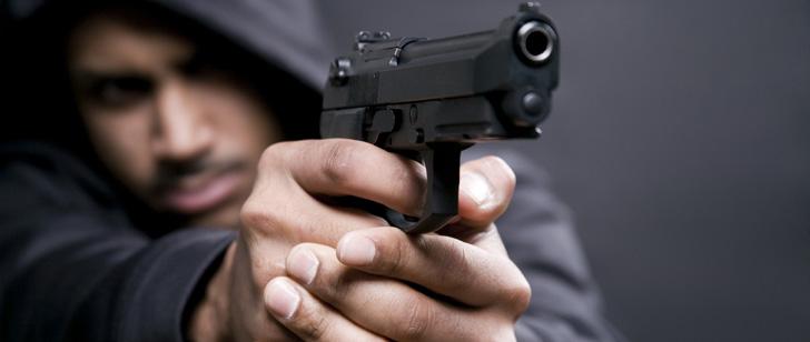 Hoplophobie est la peur des armes à feu !
