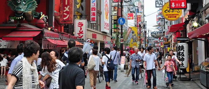 Le saviez-vous ? La plupart des rues au Japon n'ont pas de nom ! Japon-rues