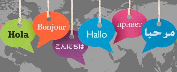 Les personnes bilingues peuvent inconsciemment changer de personnalité quand elles passent d'une langue à l'autre !