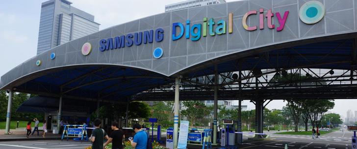 Samsung a vendu des nouilles à ses débuts !