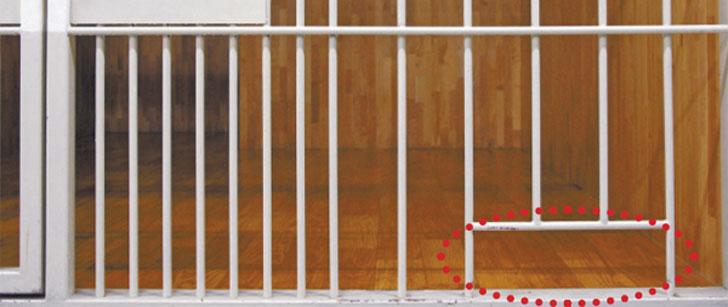 Un homme s'est évadé d'une prison en passant par une fente de 15 cm de hauteur et 45 cm de largeur !
