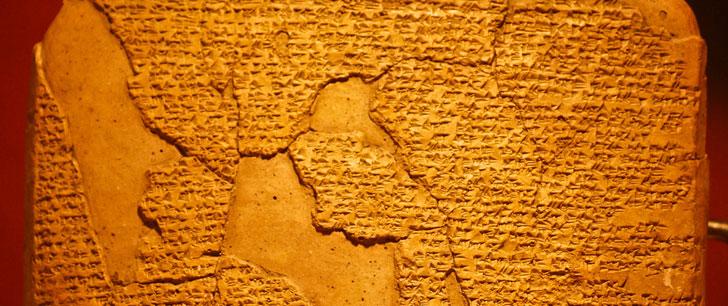 Le plus ancien traité de paix encore existant est vieux de 3200 ans !