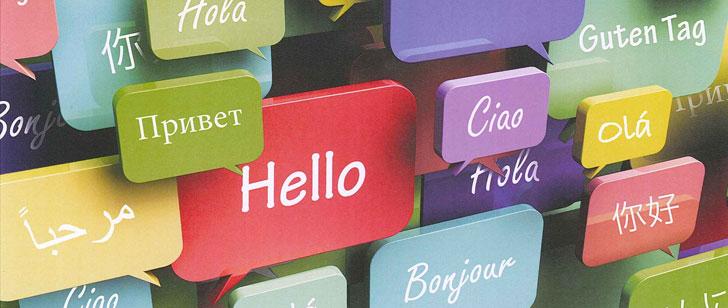 Les cas les plus extraordinaires de polyglottisme