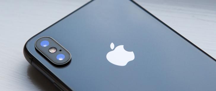 Le saviez-vous?A quoi sert le petit point noir près de la caméra des iPhones ! Iphone