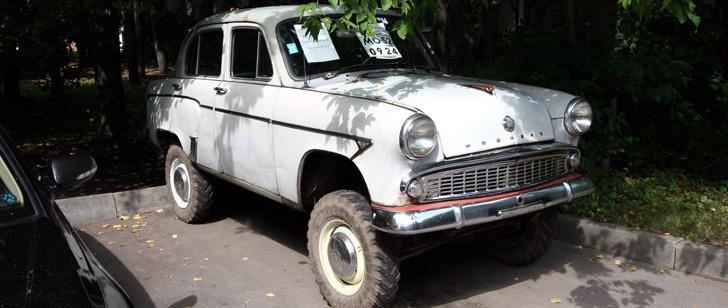 Le Saviez-vous ? Le premier crossover a été fabriqué en 1957 ! Moskvitch-410