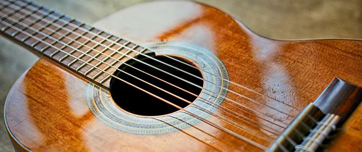 guitare dans l'histoire